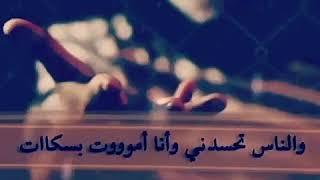 تحميل اغاني سعودعناب لى منصور البلوي وينك يامنصور MP3