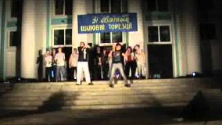 """Алексей Куст & Артем Хансвяров - """"Тополиный пух"""""""