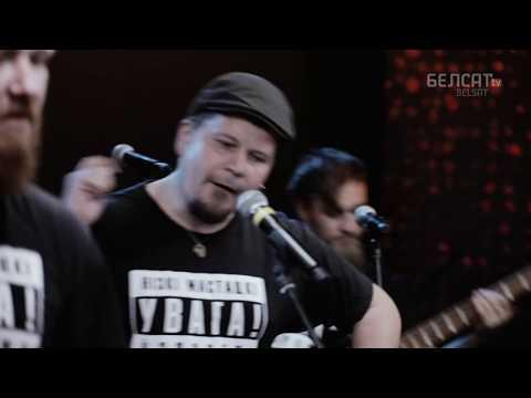 Dzieciuki - Пажывем ды паглядзім (прэм'ера ў Belsat Music Live)