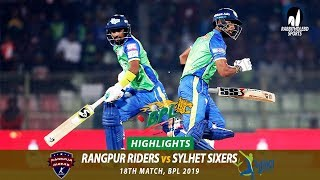Sylhet Sixers vs Rangpur Riders Highlights || 18th Match || Edition 6 || BPL 2019