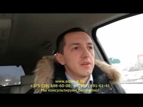 часть 2 про оплату в перевозке