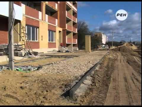 Страхование долевого строительства в Марий Эл