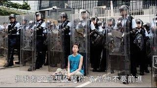 【世事關心】專訪盾牌女孩:我們多愛香港這個家!