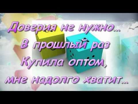 Песни из сериала ключи о счастья