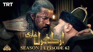 Ertugrul Ghazi Urdu | Episode 62 | Season 2