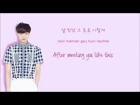 EXO-K - Love, Love, Love (Color Coded Hangul/Rom/Eng Lyrics)