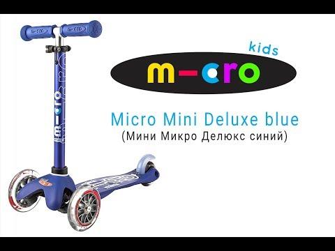 Mini Micro Deluxe Blue | Распаковка | Обзор | Unboxing | Review