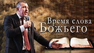 Владимир Мунтян | Три шага для победы над дьяволом