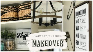 Farmhouse Inspired Laundry/Mudroom Makeover | Before & After