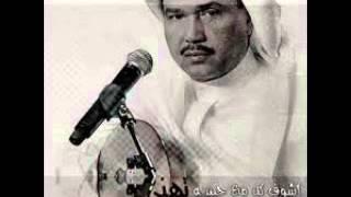 تحميل اغاني مجانا محمد عبده - يغار سمعي / عود قديم ونادر