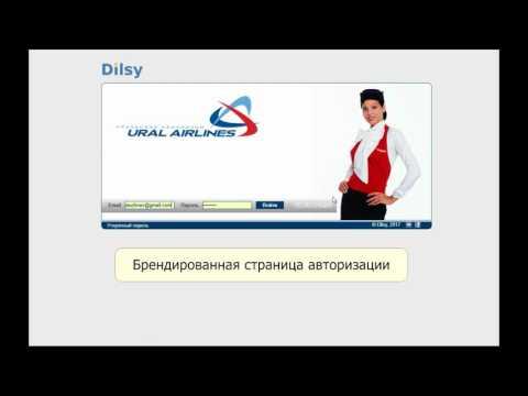 Видеообзор LMS Dilsy