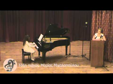 Ραφαηλία Μπάικα Sonatina op 36 No 1 γ μέρος Clementi