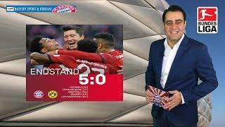 بايرن ميونيخ ينتزع صدارة  الدوري الألماني بفوز ساحق على بروسيا دورتموند بخماسية