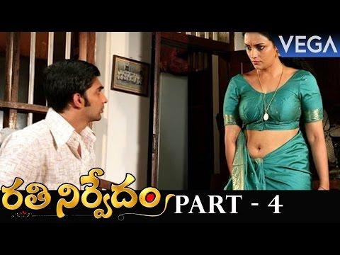Rathinirvedam Telugu Full Movie Part 4 || Super Hit Movie