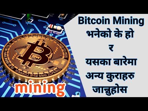 Giliai mokytis bitcoin prekybos bot