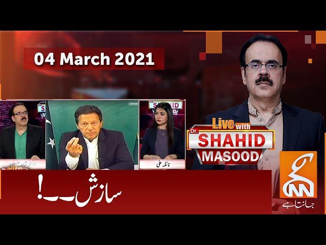 Live with Dr Shahid Masood GNN News 4 March 2021