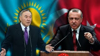 К чему Эрдоган призвал Назарбаева?
