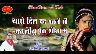 song (40)singer Manraj Deewana मोहब्बत मोहब्बत