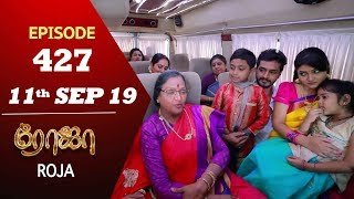 ROJA Serial | Episode 427 | 11th Sep 2019 | Priyanka | SibbuSuryan | SunTV Serial |Saregama TVShows