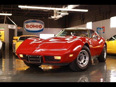 Video of 1976 Chevrolet Corvette - $9,900.00 Offered by Seven Hills Motorcars - QHTE