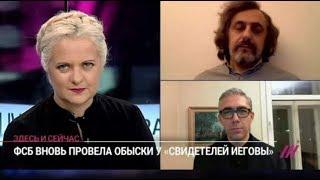 В Крыму грубо нарушаются права верующих