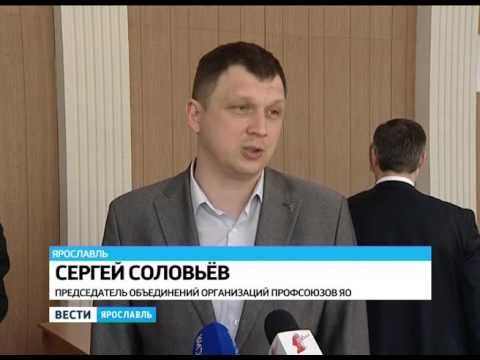 Компенсации за путевку в лагерь в Ярославле заменят сертификатами