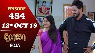 ROJA Serial | Episode 453 | 11th Oct 2019 | Priyanka