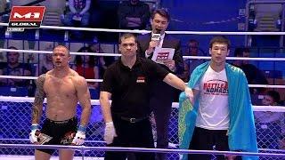 Шавкат Рахмонов vs. Бартош Хырек, M-1 Challenge 57, Оренбург   Полный бой