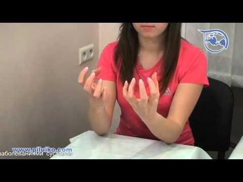 Самомассаж коленных суставов и бедра видео