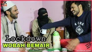 Lockdown te Wobah Bemair - Kashmiri kalkharabs