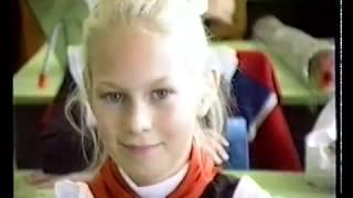 """5 """"Б"""" класс. Рузская средняя школа №1 им. Ленина. 1991-92 год."""