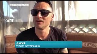 Туризм із полуничкою набуває популярності в Україні | Ранок з Україною