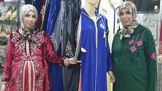 Gambar cover سحر القفطان والجلابة المغربية بلمسة خاصة و تخفيضات لا تصدق مع sidki andalucia😱لايفوتكم