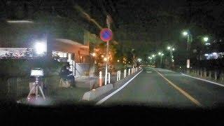 【ゴキブリほいほい取締り】夜間ステルス式で一網打尽!レーダー探知機作動