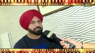 Happy Birthday GIPPY GREWAL | Manjey Bistarey | PTC Entertainment Show | PTC Punjabi