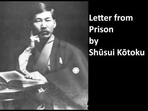 Letter from Prison by Shūsui Kōtoku