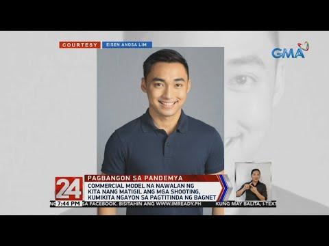 [GMA]  24 Oras: Commercial model na nawalan ng kita nang matigil ang mga shooting, nagtitinda ng bagnet