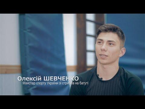 Олексій Шевченкоbg-1