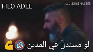 مهرجان أنا قطر ومش بيهدي/حمو بيكا حالة واتس???? تحميل MP3