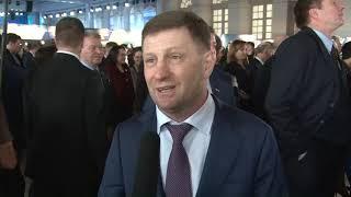 Комментарий губернатора Сергея Фургала по итогам послан...
