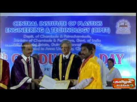 Central Institute of Plastics Engineering and Technology video cover1