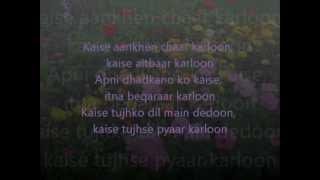Dil Ne Yeh Kaha Hai Dil Se [Full Song] With Lyrics On Screen