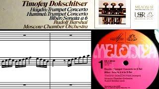 Haydn / Timofey Dokschitser, 1969: Trumpet Concerto in E Flat - Rudolf Barshai