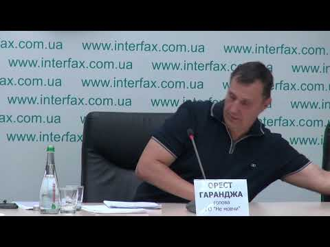 Interfax-Ukraine to host press conference entitled 'What are Yuriy Nesterchuk, Mykola Babenko and Natalia Bihari and Why do They Run for Deputies?'