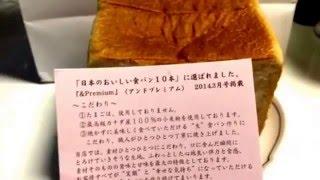 のがみの食パンを食べてみた〜´▽`ノ