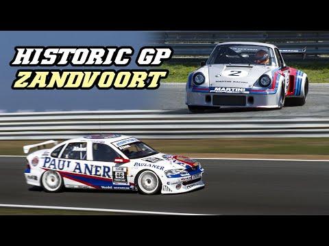 Historic GP Zandvoort 2018 - F1 GTR, 250 GTO, Vectra STW, Cobra Daytona, T70 mk3, 911 RSR,