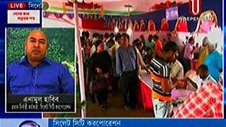 Holding Tax one stop service by Sylhet City Corporation