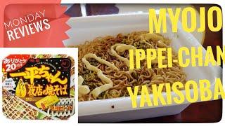 Monday Reviews: Myojo Ippei-chan Instant Yakisoba