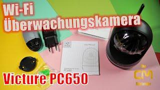 Victure PC650 Test: Wireless Security Camera - Überwachungskamera - Wi-Fi Dual Band 1080p