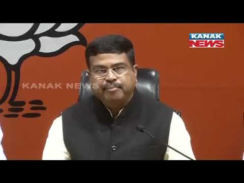 Dharmendra Pradhan Press Conference After Baijayant Panda Joins BJP